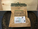 SATIVAWAX STANDARD WAX 冬用
